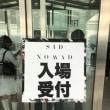 シド握手会@TFTホール(2017.9.9)