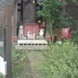 上板橋の「道祖神」があり、