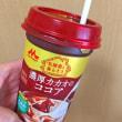 おいしく乳酸菌が摂れる☆こだわりのカフェラテ・ココア・プリン
