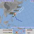 2017年10月沖縄本島直撃台風22号(サオラー)
