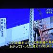 6/17 こんな梯子段を使って新幹線内に入るなんて