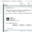 Windows Server 2012 に格納したデータの読み込みでエラーが発生。(その5)