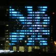 港区海岸19階の客室から見た夜景1