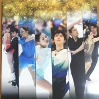 2017 NHK杯フィギュア 競技編