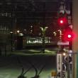 2018年1月23日,今朝の中央線 成田エクスプレス3号 E259系