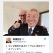 かれらは英ユ同祖論・米ユ同祖論・日ユ同祖論=日本侵略を説いて侵略する【タルムード】