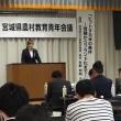 登米市4Hクラブ「平成29年度宮城県農村教育青年会議」で二冠!