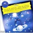 ホルストの組曲「惑星」  スタインバーグ/ボストン響