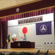 下北沢小学校、新校舎落成式に行ってまいりました