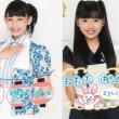 HBCラジオ「Hello!to meet you!」第103回 後編 (9/16)