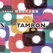 『第11回タムロン写真同好会グループ写真展 特別合同企画展』 CORSO 神保町