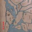 國史畧字類大全 3冊 明治12年 付録図 多計島【竹島】日本国の領土として記載ありますね