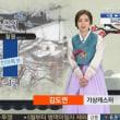 旧正月の韓国メディア