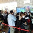 広島市立五日市中学校吹奏楽部 メールを頂いた3年生の保護者様にお会いしたい!