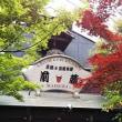 姫路に行ってきました①灘菊酒造