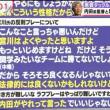 文春砲、問題の試合後に行われた内田元監督の囲み取材音声を公開!  バイキング