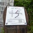 まち歩き左0857 京都一周トレイル 北山東部コース  55