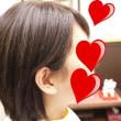 医療用ウィッグ(かつら)のヘアスタイル