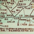 JR東海&16私鉄 乗り鉄☆たびきっぷ