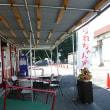 【171001埼玉遠征3】三真の『マックスCOFFEEピーナッツ揚』@埼玉県加須市