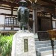 多摩 新四国 第31番 金蔵院