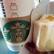Starbucksで♪シフォンケーキ(pq・v・)+°