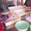 妻北地域づくり協議会の餅つき、仕事、9月議会