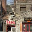 北京フォトエッセイ~その1「ユースホステルを利用して」