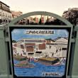 2017・12・11 今夜は深川宿のあさりめしの素で深川めし炊き込みご飯バージョン(^^♪