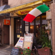 横川のキッチンYOSHIKI