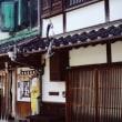 長崎街道の宿場町-福岡県北九州市八幡西区:木屋瀬