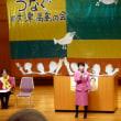 市民と野党の統一候補 滋賀1区の小坂よし子さんの個人演説会が13日ピアザホールで開かれました。