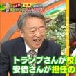 池上彰氏への批判