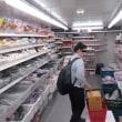 ミュンヘン(ドイツ)その10、「Orient Shop 華興公司」、ミュンヘンのアジア食材店