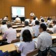 日本労働弁護団・交通の安全と労働を考える市民会議共催「雇用によらない働き方を考える」シンポジウム(その1)