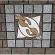 江東区猿江 日ノ先神社を参拝