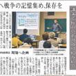 「京都新聞」にみる近代・現代-99(記事が重複している場合があります)