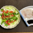 風來で伊豆の旅 最終日 「香貫山〜箱根〜大宮」