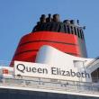 「Queen Elizabeth」初寄港