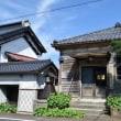 いすみ鉄道(秋桜と大多喜のまち)