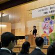 秀峰筑波義務教育学校の秀峰祭に出席しました。