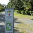 京都御苑の散策 ついでに京都御所見学