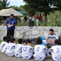 スポーツ少年団 新人戦県大会
