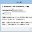 ♪  windowsセキュリティシステムが破損しています・・・ ♪ 。。