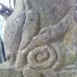 かぶら神社
