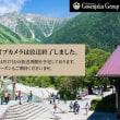 2018/11/16(金):上高地 冬シーズン の始まりです。