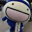 高知空港に初のLCC!ジェットスター・ジャパン
