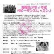 【ご予約受付中☆】6月14日抱っこ講座&ベビーダンス