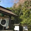 熊野本宮大社へ…