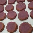★生タイプのクッキー☆紫芋と鳴門金時